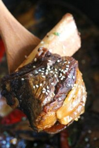 Slow Cooker Asian Short Ribs are so tender they fall of the bone.
