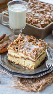 Coffee Cake Recipe with Cinnamon Filling